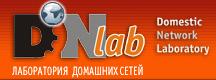 dntech.ru - Интернет в Марьино, Люблино, Котельниках, ЮВАО